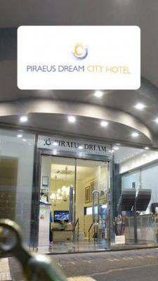PIRAEUS DREAM CITY HOTEL - ΞΕΝΟΔΟΧΕΙΟ ΗΜΙΔΙΑΜΟΝΗΣ ΠΕΙΡΑΙΑΣ -  ΞΕΝΟΔΟΧΕΙΟ ΠΕΙΡΑΙΑΣ