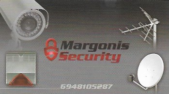 ΣΥΣΤΗΜΑΤΑ ΑΣΦΑΛΕΙΑΣ ΚΕΡΑΤΕΑ - MARGONIS SECURITY - ΜΑΡΓΩΝΗΣ ΒΑΣΙΛΕΙΟΣ